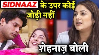 Shehnaaz In Her LATEST Interview OPENED On SidNaaz Jodi | Sidharth Shukla, Shehnaaz Gill