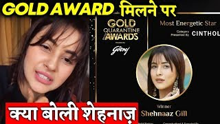 Shehnaz Gill REACTION After Getting FIRST Gold Quarantine Award