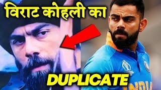 Virat Kohli's Doppelganger In Turkish TV Series BREAKS Internet