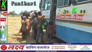 K Haryana व DSP राजेश चेची के प्रयासों से मजदूरों को मिली सहायता,बसों में मजदूरों को ले जाया गया l