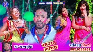 #2020 का सबसे खतरनाक होली !!Video Song!!Sali Sonali | #साली सोनाली | #SajanSujit
