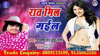 Guddu Rangeela का सबसे ज्यादा बजने वाला गीत !! Bhawra Lag Gail Hamra Kali me !! 2020 hit song