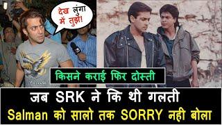 Jab Shah Rukh Khan Ne Salman Khan Se Maafi Nahi Maangi Thi, Saalo Tar Chala Tha Dono Mein Jhagda!