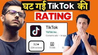 Latest News On TIK TOK App   Carry Minati Fans   Youtuber Vs Tik Toker
