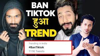 Ban Tik Tok Trends On Twitter After Faizal Siddiqui Controversy | Youtuber Vs Tik Tok