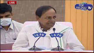 ఇలా చేస్తే రైతు బంధు రాదు | KCR Press Meet Today | Top Telugu TV