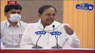 రాహుల్ కి మళ్ళీ పంచ్ | CM KCR Couters Rahul Question | KCR Press Meet | Top Telugu TV