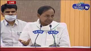 నీళ్ల లొల్లి ఏంది? | KCR About Water Issue With AP State | Telangana News | Top Telugu TV