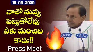 KCR Serious Warning To Journalist | CM KCR Press Meet | Top Telugu TV