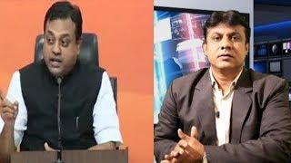 Sambit Patra Par Case Booked | Corona Ko Congress Se Link Kiya | @ SACH NEWS |
