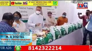 AIMIM President Barrister Asaduddin Owaisi Sahab Distributed nutrition kits to expecting mothers in