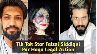 Tik Tok Star Faizal Siddiqui Par Hoga Legal Action
