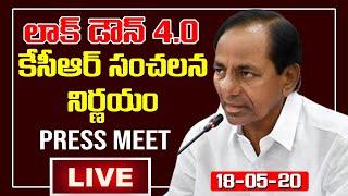 KCR Press Meet LIVE | Telangana | Lockdown 4.0 | 18 May 2020 | Top Telugu TV
