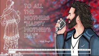 Meri Maa | Mother's Day Special | Cover | Alok Singh | Emotional Song | Taare Zameen Par