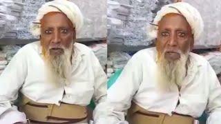 मिलिए नशिरपुर के सरदार अली खान साहब से जिनके 3 बीवियां और 23 बच्चे है ।