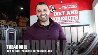 How to Use TREADMILL for WEIGHT LOSS! (Hindi / Punjabi)