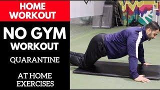 NO GYM, At Home Quarantine Workout! (Hindi / Punjabi)