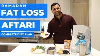 2020 Ramadan FAT LOSS AFTARI Diet Plan! (Hindi / Punjabi)