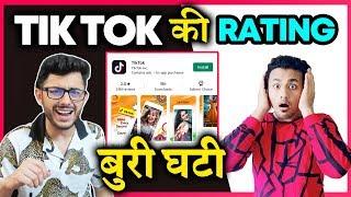 Tik Tok App LATEST NEWS   Carry Minati Fans   Youtuber Vs Tik Toker