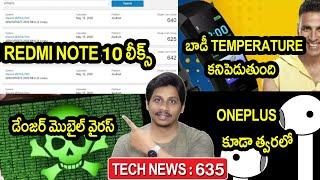 TechNews in telugu 635:MIUI 12,relame x3 pro,oneplus tws,redmi note 10,whatsapp,facebook