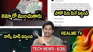 TechNews in telugu 636:poco buds,realme tv spec,olx cyber crime ,FASTag,leovo new patent,pixel 5