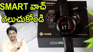 NoiseFit Endure Budget smartwatch unboxing telugu