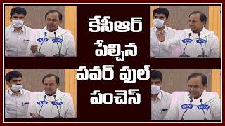 KCR Powerful Punches in Lockdown 4.0 Press Meet | #CMKCRLIVE | Top Telugu TV