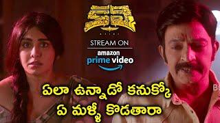 Rajasekhar Saves Adah Sharma From Amit | #Kalki Full Movie Now On Prime Video | Prashanth Varma