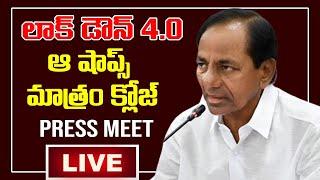 KCR Press Meet LIVE | Telangana | Lockdown 4.0 | Top Telugu TV