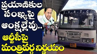CM KCR Cabinet Serious Decision Over TSRTC   CM KCR Live   Telangana News   Top Telugu TV