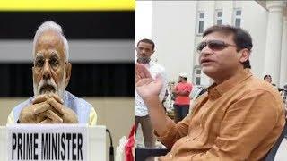 Pm Modi Ka 20,000 Crore Ka Package | Akbar Uddin Owaisi Ka Ye Bayaan | @ SACH NEWS |