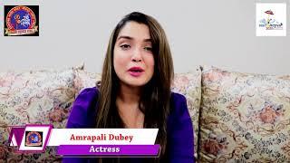 Aamrapali Dubey| सुपरस्टार आम्रपाली दुबे आ रहि है| रौतहट मौलापुर नेपाल| मधानी महायज्ञ