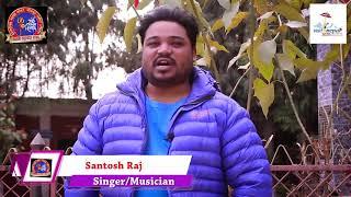 Singer & Music Director Santosh Raj|सन्तोष राज रौतहट जील्लाको मौलापुर आउदै|मधानी महायज्ञ|18-Feb-2020