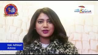 Keki Adhikari| केकी अधिकारी फागुन 5 गते रौतहट जिल्लाको मौलापुर आउदै|मधानी महायज्ञ मा