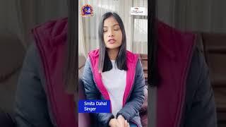 Singer Smita Dahal| स्मिता दाहाल रौतहट जिल्लाको मौलापुर आउदै|18-Feb-2020| मधानी महायज्ञ