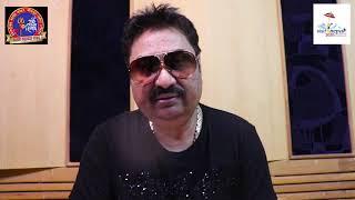 Kumar Sanu || देखिए गायक कुमार सानु || मधानी महायज्ञ || के बारे में क्या बोला || मौलापुर नेपाल 2020