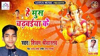 Ganesh Vandna ||ॐ गं गणपतये नमो नमः|| Superhit गणेश भजन