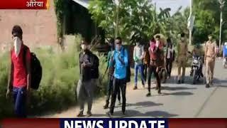 Auraiya | खाना नहीं मिलने Quarantine हॉल से भागे श्रमिक, Police ने घेराबंदी कर पकड़ा | JAN TV