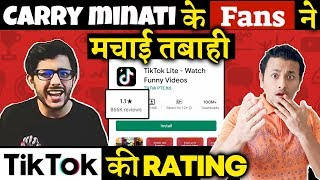 Tik Tok Latest Rating DROPPED To The Lowest | Carry Minati Fans | Youtuber Vs Tik Toker