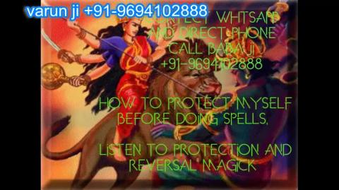 indian people in Austria win court case divorce problem solution  +91-969-4102-888 Villach Simmering Ottakring