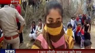 Hamirpur | बच्चों की जान से खिलवाड़, कॉलेज करवा रहे है परीक्षाएं, निजी स्कूल की मनमानी | JAN TV