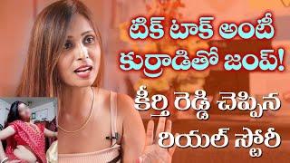 Journalist Keerthi Reddy Speaks About Tik Tok Addiction | BS Talk Show | Top Telugu TV