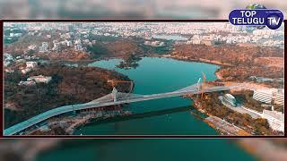 Durgam Cheruvu Cable Bridge DRONE VISUALS | Hyderabad Latest News | Top Telugu TV