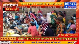 #Pilibhit से बड़ी खबर! हमला कर बृद्ध को उतारा मौत के घाट,  बेटों ने लिया पिता की मौत का बदला