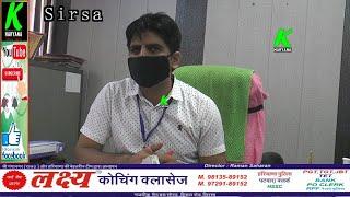 अगर आप सक्षम योजना में काम करते हैं तो जरूर देखें, कैसे सक्षम युवाओं का हक छीना जा रहा l k haryana l