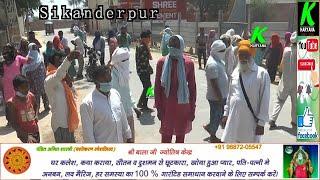 सिंकदरपुर में विवादित जमीन पर और छिडा विवाद, लोगों ने प्रशासन पर लगाए गंभीर आरोप, रातों रात लगा मीटर