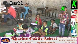 दडबी के मदर टेरेसा स्कूल में मासूम बच्चों की जिंदगी से हो रहा खिलवाड,K Haryana का कैमरा देख उडे होश
