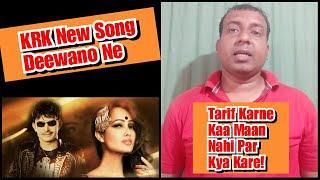 Deewano Ne Song Review Feat KeArKe My Views, Ye Banda Kabhi Nahi Sudhrega