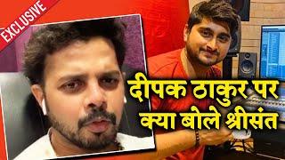 Sreesanth Reaction On Deepak Thakur And Keral Ka Ladka Song   Exclusive Interview