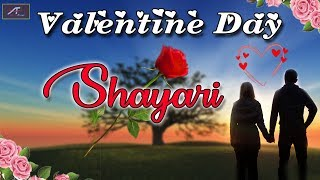 हैप्पी वेलेंटाइन डे || Happy Valentines Day 2020 || Valentine Day Shayari || New Love Status Video
